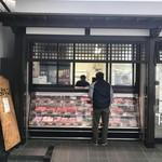 岡西精肉店 - 精肉売場