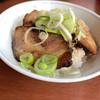 いろは - 料理写真:ミニチャーシュー丼¥450