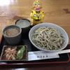 御清水庵 - 料理写真:おろしそば600円(税込)