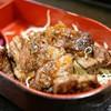 大井肉店 - 料理写真:■サイコロ網焼き弁当 928円
