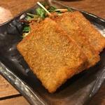 99667280 - 高野豆腐のマサラフライ