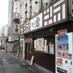 99668053 - 旧山手通りに面するお店の外観