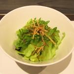 神戸牛ステーキ 桜 - サラダ