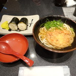 むすび むさし - 料理写真:活地海老天ぷらうどん定食