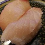 はま寿司 - 活〆ぶり100円
