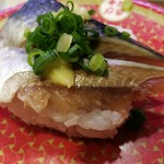 はま寿司 - とろいわし100円