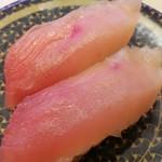 はま寿司 - まぐろハラミ100円