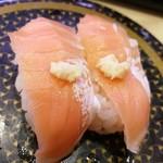 はま寿司 -  大トロサーモン山わさび100円