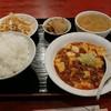 焼肉新羅 - 料理写真:麻婆豆腐ランチ