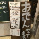 modankuukankyouakajidorisashikurafutobi-rudonshunotori -