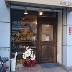 おやつカフェ ホリック -