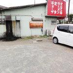 中華 昌隆 - 店舗横の駐車場