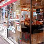崎陽軒 - コラボ中は9時開店になっています。