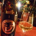 日本酒&ワイン Shu-la-mer - 玉川 自然仕込純米酒(山廃) ビンテージ