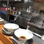 竹末東京Premium - ドンブリをセット
