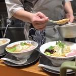竹末東京Premium - ホタテペースト