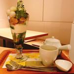 nanas green tea -