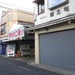 ナイトー洋菓子店 - 「団地北口通り」アーケード 入口