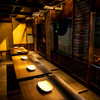 日本酒原価居酒屋 黒杉 - 内観写真: