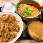 松屋 - 牛丼あたま大盛 きつねうどん