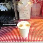 スイーツパラダイス ケーキショップ - 淹れ立てカフェオレ