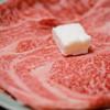 牛銀本店 - 料理写真:松阪牛
