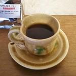 ボレロコーヒー - ドリンク写真:ペルー有機生豆使用/150g