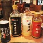 幸楽苑 - テーブルの上の調味料がペットボトルに!