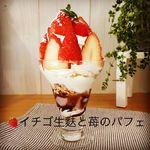 Fuwarin - イチゴ生麩と苺のパフェ