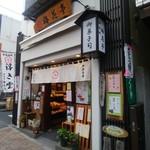 梅花亭 - 外からでも和菓子の種類が多いと分かります^^