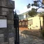 メゾン・ド・タカ芦屋 -