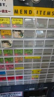 六角家 - 大盛チャーシューメンでやっと1000円!d(`・∀・)b