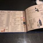 仙台個室居酒屋 うみ鮮 -