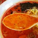 幸楽苑 - 担々麺と同じラー油を使用