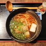 沖縄創作ダイニング 菜美ら - 沖縄そば 菜美ら風(S) 680円