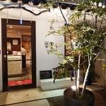 沖縄創作ダイニング 菜美ら - 店舗外観