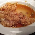 焼肉レストラン ソウル - テッチャン食べかけ