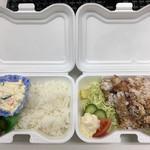 大衆酒場 日本鶏園 - 鶏唐揚げ弁当 800円