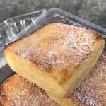 ベイカリウム - 料理写真:フレンチトースト