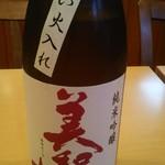 海鮮居酒屋ふじさわ - 美和桜 別囲い 火入れ 純米吟醸