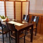 鮨和 - テーブル席