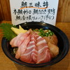 清水港 みなみ  - 料理写真: