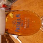 鮨和 - 生ビール550円