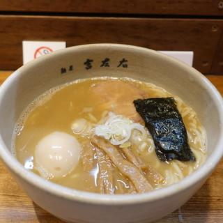 麺屋吉左右 - 料理写真: