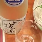 八五郎 - 吉の友(生酒)