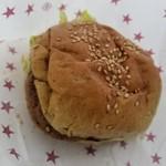 ななかまど - 料理写真:白老和牛バーガー 540円