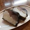 朝日屋 - 料理写真:●名物 鯖の棒寿司(特上)4860円税込