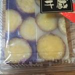 99731226 - 紫芋羊羮と紅はるか芋羊羮 一本648円税込み 2本で1080円税込み