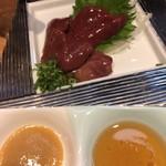 地鶏の鶏膳 - 料理写真:
