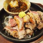 Aburishimizu - ハラミポン酢 中650円